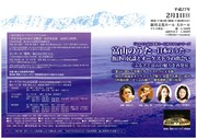 toyama20150201.jpg